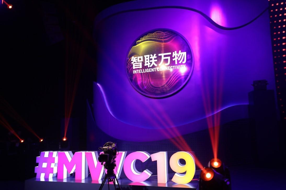 Giltbridge Participated in MWC Shanghai 2019